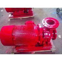 消防给水泵XBD1/49.7-11KW立式消防泵喷淋泵