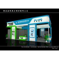 2015第四届重庆文化产业博览会 展台设计