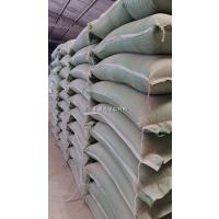天津地区销售聚合物防水砂浆优多少钱一吨-----东晟光