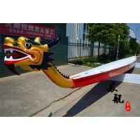 22人玻璃钢龙舟 端午龙舟比赛专用 国际标准比赛龙舟 龙舟可定制