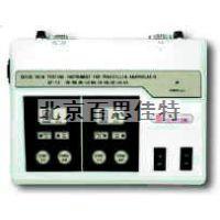 xt65241青霉素皮试试验仪(组合型)