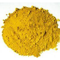梧州荧光增白剂价格 广西铝氧化色粉铝染料供应批发 柳州直接大红染料厂家