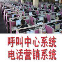 济南中小企业呼叫中心系统建设解决方案|企业客户服务呼叫中心系统建设-具有满意度调查和知识库功能