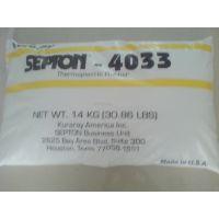 供应可乐丽SEBS 4033