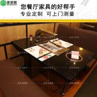 石材火锅烧烤桌 全国定做涮烤一体桌 烧烤火锅一体桌子多多乐家具
