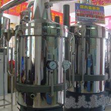 提供澳美嘉机械深圳酿酒设备|白酒机器