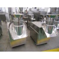 湿法混合制粒机厂家优博干燥定做高速混合湿法制粒机造粒机