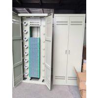 720芯光纤配线架》生产商