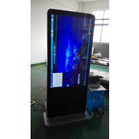 上海展露广告机55寸落地安卓版十点电容屏触摸一体机高清液晶