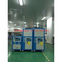 工业制冷系统20hp低温冷水机组冷油机LS-20WC