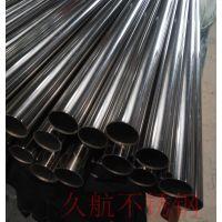 佛山不锈钢厂家钢管舞管201高品质45*2.4