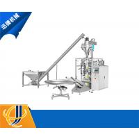 全自动立式粉剂包装机淄博立式粉剂包装机厂家直销立式粉剂包装机