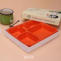 禾之冠 天地餐盒一次性塑料外卖盒 快餐盒 打包盒 531 批发