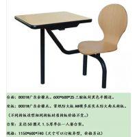 阳江市新款新颖肯德基餐桌椅订购JQ-Z041剑桥体育欢迎可来电咨询