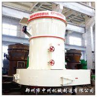 中州 雷蒙砂磨机 粉磨机 雷蒙磨 4r3019生铁销磨粉设备