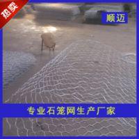 供应石笼网 镀锌石笼网 格宾六角网 蜂巢石笼网箱 雷诺护垫网