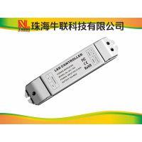 单路LED功率放大器珠海牛联科技NL-401-10A恒压功率扩展器LED控制器