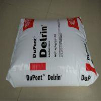 POM美国杜邦 原产地供应商 一级代理销售