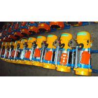 威龙起重 家用两相电 400/800公斤 KCD多功能电动提升机 价格优惠质量好