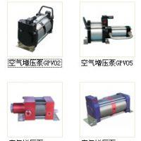 2-5倍气泵增压器 压缩空气增压泵