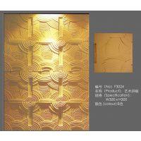 北京几何雕塑定做公司 北京几何雕塑定做厂家 北京几何