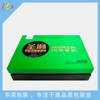 养生茶包装盒定制野生罗布麻茶套装盒三高茶降压茶精美纸盒设计