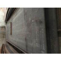 无锡友之林供应45#优质碳结板武汉产出厂平板