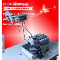 奥玲RNEX4-4袜子锁边机 包边专用机器 服装包缝机