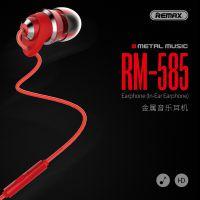Remax/睿量RM-585入耳式金属音乐耳机高灵敏麦克风多功能线控操作