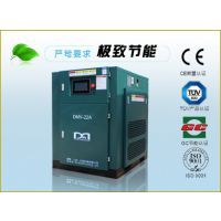 青岛永磁空压机,青岛永磁变频螺杆空压机,德蒙压缩机