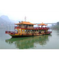 金帆木业木船供应HF-071求购12米画舫餐饮船 电动旅游观光船