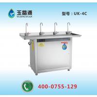 玉晶源UK-4C节能饮水机|自来水过滤的饮水机