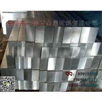 供应进口 国产AZ31B镁合金板 zk61镁棒 镁合金薄板规格齐全