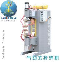 山东鲁班焊机厂 DN200气动式排焊机 建筑网养殖笼焊网机 全自动网片焊机