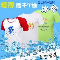 广州速干广告衫厂家T恤定制批发文化衫