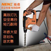 北京NENZ能者电动工具多功能电锤电镐电钻三用电动工具批发代理