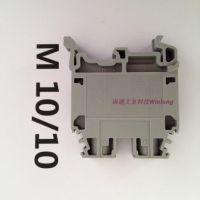 【ABB接线端子】螺钉卡箍连接端子10mm²螺钉端子-M10/10