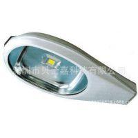 2013年新款大功率LED路灯、大功率LED灯具、30W 100W 节能认证