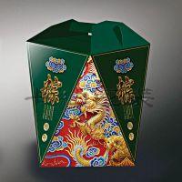 瓦楞盒|瓦楞包装盒|瓦楞礼品盒|北京包装厂|包装厂|北京包装盒厂|礼品盒厂|北京礼品盒厂|包装盒|礼