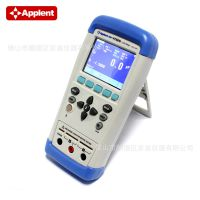 安柏AT824手持式lcr数字电桥便携电容电感电阻测试测量仪表仪器