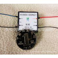 西安力高电子高压开关直流电源,小型微型HVW系列高压模块电源