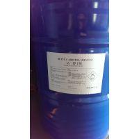 供应:二乙二醇丁醚,二甘醇-丁醚,丁基卡必醇,二乙二醇单丁醚,DGBE