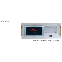 供应福建虹润仪表 NHR-5910 单回路打印控制仪 正品