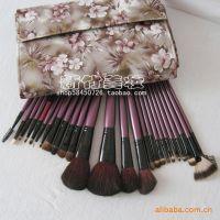 25支动物毛专业化妆刷套装 经典怀旧碎花刷包
