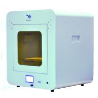 供应闪固3D打印机 3d printer 三维立体打印机 一体成型 快速成型设备