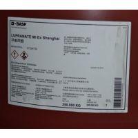 液化MDI-MM103C,BASF液化MDI-MM103C