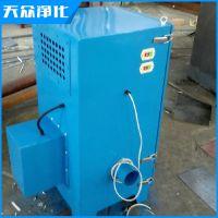 厂家直供 ZD优质移动式振打除尘器 工业防爆袋式除尘器