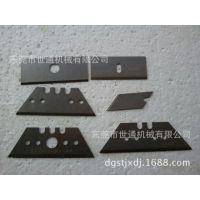 厂家直销生产锯齿刀片、齿形刀片、背心袋剪切刀片、合金钢刀片