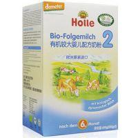 进口奶粉代购 上海进口奶粉代购直销商婴佳尔