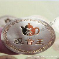 透明 哑银 PVC不干胶异形彩色不干胶标签印刷定做不干胶定制厂家